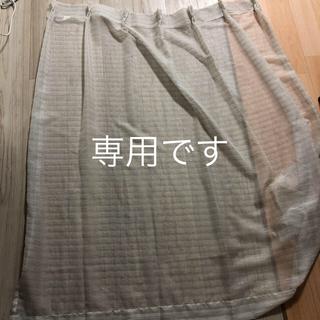 フランフラン(Francfranc)のFrancfranc ラメレースカーテン2枚セット(レースカーテン)