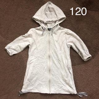 コムサイズム(COMME CA ISM)の120 コムサイズム 5分袖パーカー(ジャケット/上着)