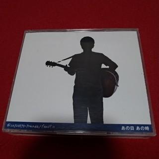 小田和正 あの日 あの時 ベスト盤(ポップス/ロック(邦楽))