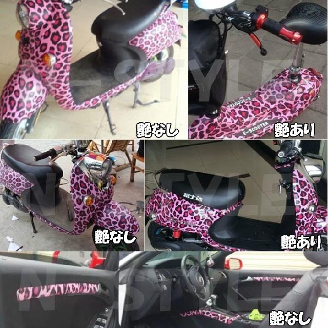 カーラッピングシート 艶なしヒョウ柄 ピンク 152㎝幅×長さ30㎝ 自動車/バイクの自動車/バイク その他(その他)の商品写真