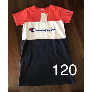 チャンピオン(Champion)のチャンピオン シャツワンピース  120(ワンピース)