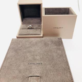 ショーメ(CHAUMET)の美品 CHAUMET ショーメ プリュム ダイヤモンドリング D:0.26ct(リング(指輪))