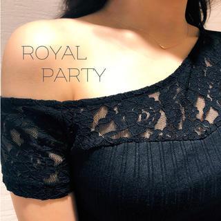 ロイヤルパーティー(ROYAL PARTY)のROYALPARTY♡レースアシメ スナイデル リゼクシー デイライル デュラス(カットソー(半袖/袖なし))