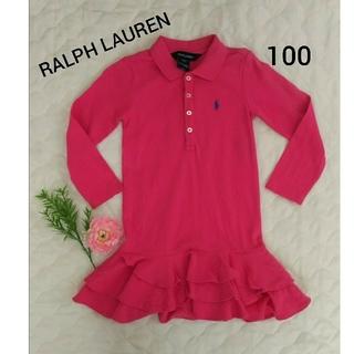 ラルフローレン(Ralph Lauren)のRALPH LAUREN ピンク ポロシャツ素材 ワンピース 3T 100㎝(ワンピース)
