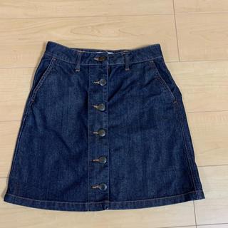 LOWRYS FARM - ローリーズファーム デニム台形スカート