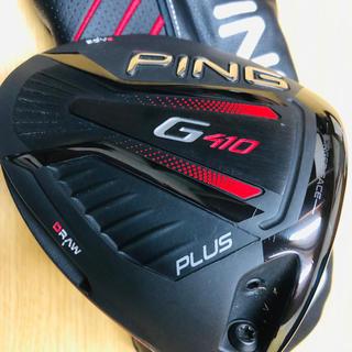 ピン(PING)のピン G410 PLUS ドライバー エボ5 661(クラブ)