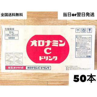 大塚製薬 - オロナミンC 50本