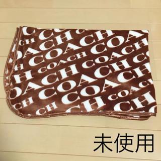コーチ(COACH)の未使用☆非売品  コーチ  ブランケット(その他)