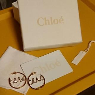クロエ(Chloe)のChloeピアス  クロエ箱付(ピアス)