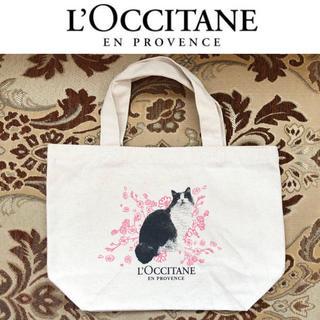 ロクシタン(L'OCCITANE)の未使用 ロクシタン ミャウちゃんお散歩トート(トートバッグ)