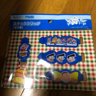 ショウガクカン(小学館)のサントリーx藤子プロ スナッククリップ  4種 青(キャラクターグッズ)