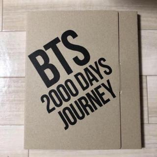 ボウダンショウネンダン(防弾少年団(BTS))のBTS/2000DAYS JOURNEY/限定品/オフショットDVD付(アイドルグッズ)