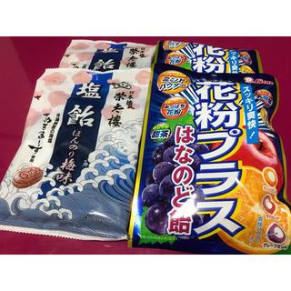 ライオン(LION)の花粉プラス のど飴 榮太棲 塩飴 2種 × 2袋(菓子/デザート)