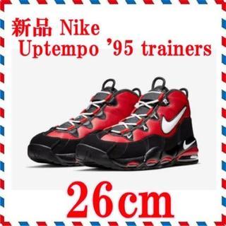 ナイキ(NIKE)の26cm Nike Air Max Uptempo '95 アップテンポ(スニーカー)