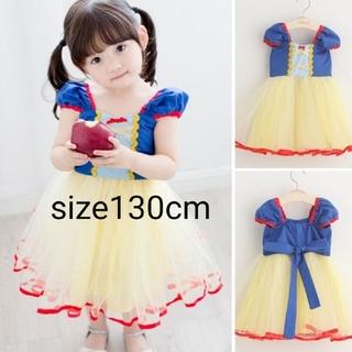 即納!!再入荷❤️白雪姫♡子供服♡ドレス衣装♡ワンピース♡(ワンピース)
