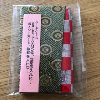 【新品】カードケース(名刺入れ/定期入れ)