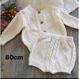 プティマイン(petit main)のSALE 韓国子供服 セットアップ ニット カーディガン パンツ(ニット/セーター)
