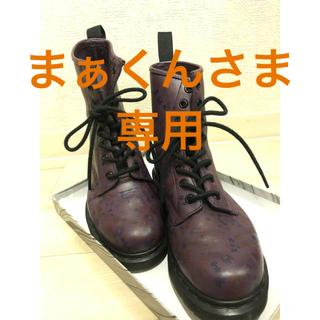 ドクターマーチン(Dr.Martens)のドクターマーチン  紫 花柄(ブーツ)