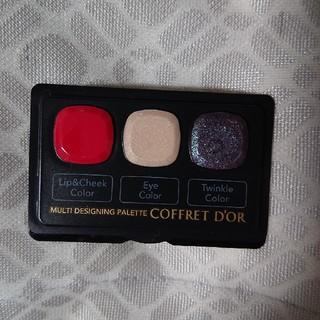 コフレドール(COFFRET D'OR)のコフレドール マルチデザイニングパレット(サンプル/トライアルキット)