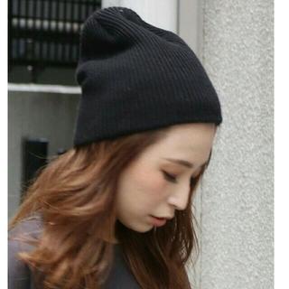 アングリッド(Ungrid)のUngrid リブ編みニット帽 ブラック 完売 新品タグ付き (ニット帽/ビーニー)