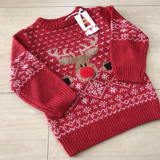 ネクスト(NEXT)のNEXT☆クリスマス セーター ニット(ニット)