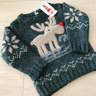 ネクスト(NEXT)のNEXT☆クリスマス セーター ニット(ニット/セーター)