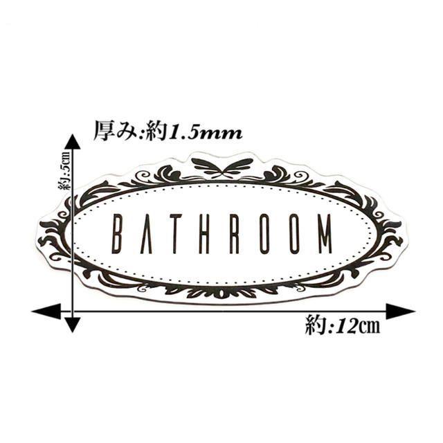 【送料無料】BATHROOMサインプレート ホワイト インテリア   インテリア/住まい/日用品のオフィス用品(店舗用品)の商品写真