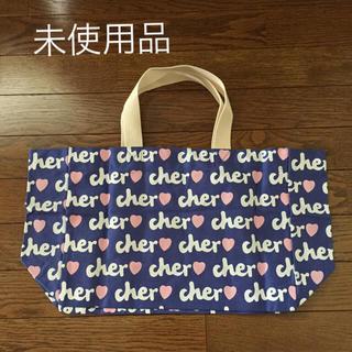 Cher - 値下げ‼︎未使用品!cher シェルトートバッグ