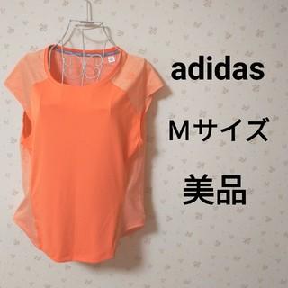adidas - 【最終値下げ】adidas ☆ スポーツウェア ☆ アディダス
