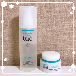 キュレル(Curel)のCurel キュレル 化粧水 Ⅲ 潤浸保湿フェイスクリーム(フェイスクリーム)