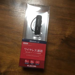 エレコム(ELECOM)のワイヤレス通話  ワイヤレスヘッドセット(その他)