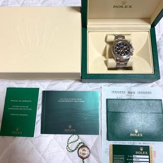 ロレックス(ROLEX)のロレックス デイトナ 116520 ROLEX(腕時計(アナログ))