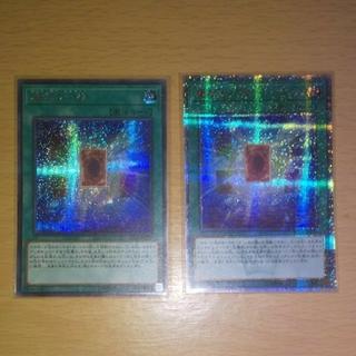 コナミ(KONAMI)の運命の一枚 20thシク+シクレア 各1枚(シングルカード)