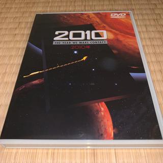 2010年 / ピーター・ハイアムズ (美術:シド・ミード) DVD(外国映画)
