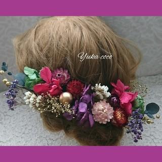 和装 ドライフラワー ヘッドドレス 髪飾り❁¨̮紫×紅 結婚式 成人式 七五三(和装小物)