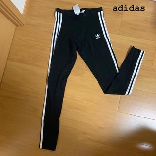 アディダス(adidas)の⚠️20日まで限定SALE中⚠️ adidas スリーストライプ レギンス(レギンス/スパッツ)