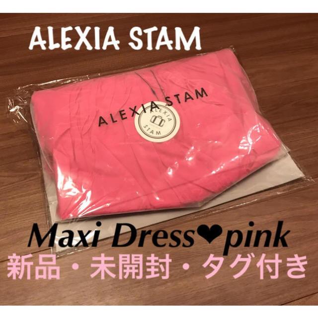 ALEXIA STAM(アリシアスタン)のアリシアスタン Maxi ドレス ❤︎ マキシ ワンピ / S ❤︎ 新品即完売 レディースのワンピース(ロングワンピース/マキシワンピース)の商品写真
