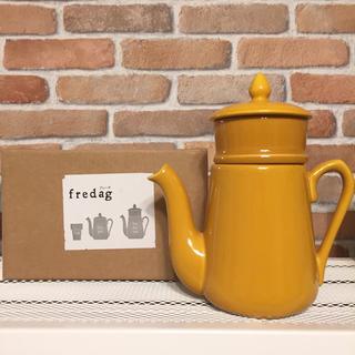 スタディオクリップ(STUDIO CLIP)のDECOLE デコレ ティーポット Fredag tea for one(食器)