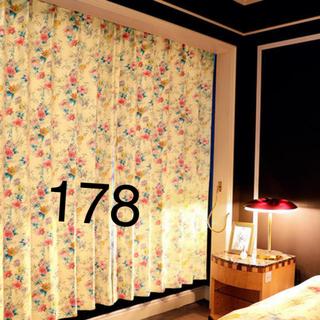 レディー(Rady)のrady フラワーカーテン 178 新品未使用 定価16000円(カーテン)