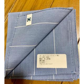 ドゥロワー(Drawer)の★htokyoハンカチ専門店ブルーシンストライプハンカチ新品(ハンカチ)