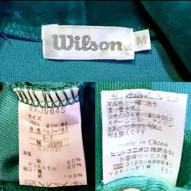 wilson(ウィルソン)のWilson ベルベット ベロア素材 ジャージ パーカー トラックトップ レディースのトップス(パーカー)の商品写真