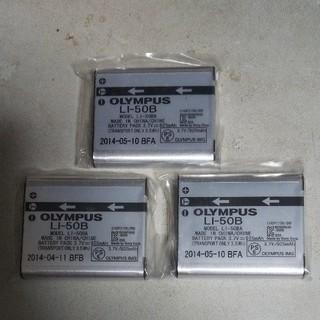 オリンパス(OLYMPUS)のOLYMPUS純正リチウムイオン電池LI-50B(3個セット)  (バッテリー/充電器)
