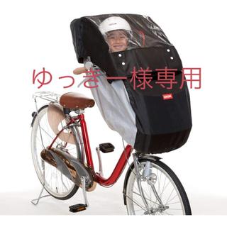 OGK - 幼児座席用防風レインカバー