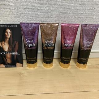ヴィクトリアズシークレット(Victoria's Secret)の大人気・高保湿ボディフレグランスクリームセット VS 新品未使用(ボディクリーム)