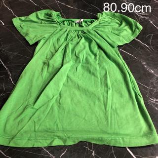 ロンハーマン(Ron Herman)のロンハーマン スプレンディッド 80.90 Tシャツ(Tシャツ)