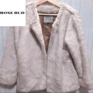 ローズバッド(ROSE BUD)の【美品】ROSE BUD ローズバッド ファーコート(毛皮/ファーコート)