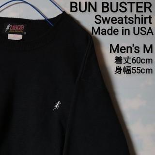ステューシー(STUSSY)のBUN BUSTER スウェット USA製 スケートボード トカゲ 爬虫類(スケートボード)