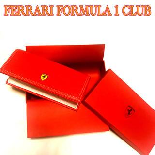 フェラーリ(Ferrari)の鈴鹿サーキットVIP招待FERRARI FORMULAメガネケース ハードケース(サングラス/メガネ)