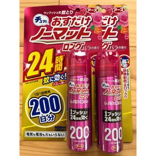 アースセイヤク(アース製薬)のアース おすだけノーマットロング バラの香り 200日分 2本セット(日用品/生活雑貨)