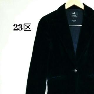 ニジュウサンク(23区)の美シルエット☆ 上質 23区 テーラードジャケット ベロア レディース(テーラードジャケット)